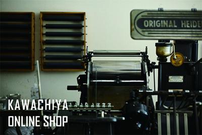 kawachiya online shop