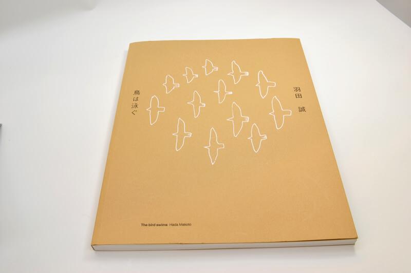 プリントのスキャニングから作成した写真家羽田誠さん写真集