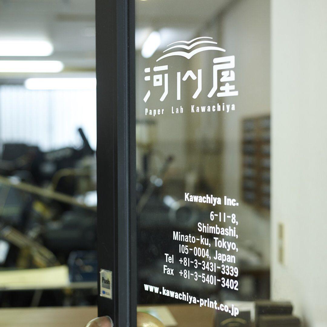 河内屋Bespoke printing&Stationery